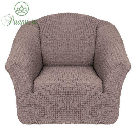 Чехол на кресло без оборки (1шт.) К 041 ,Жемчужный