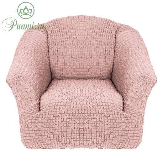 Чехол на кресло без оборки (1шт.) К 041 ,Сухая роза