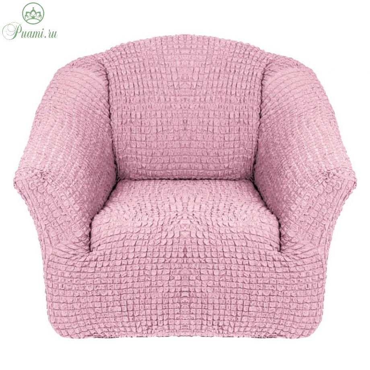 Чехол на кресло без оборки (1шт.) К 041 ,Светло-розовый