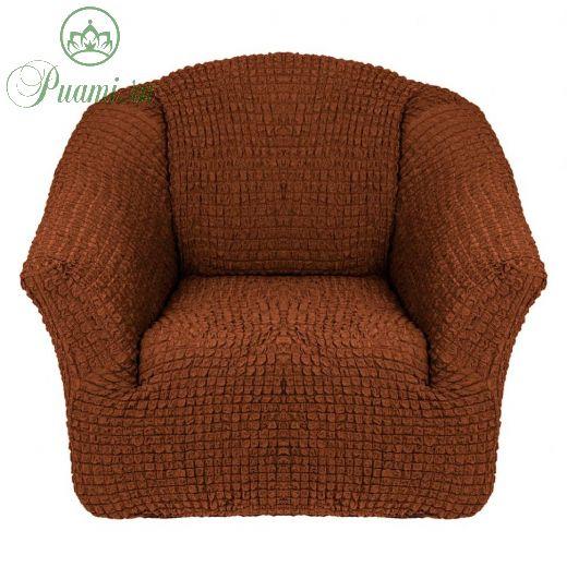 Чехол на кресло без оборки (1шт.) К 041 ,темно-рыжий