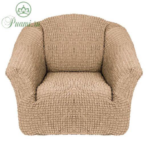 Чехол на кресло без оборки (1шт.) К 041 ,бежевый