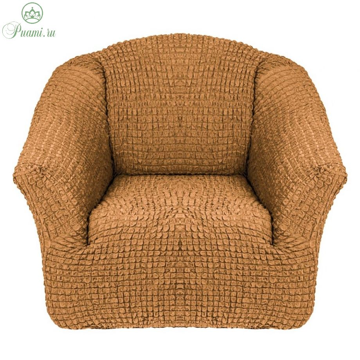 Чехол на кресло без оборки (1шт.) К 041 ,Горчица