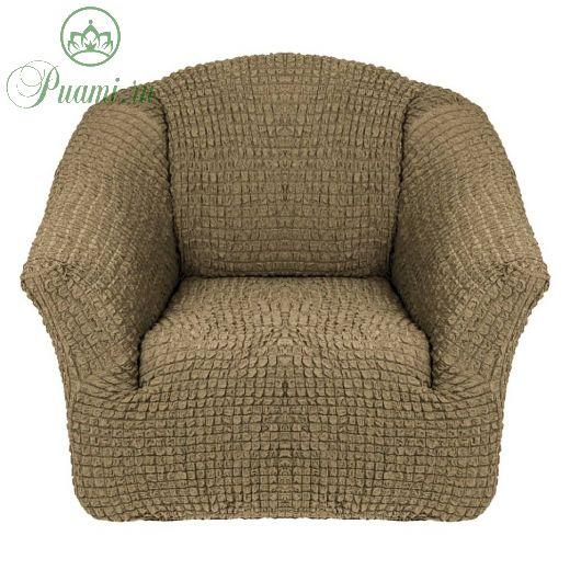 Чехол на кресло без оборки (1шт.) К 041 ,темно-оливковый