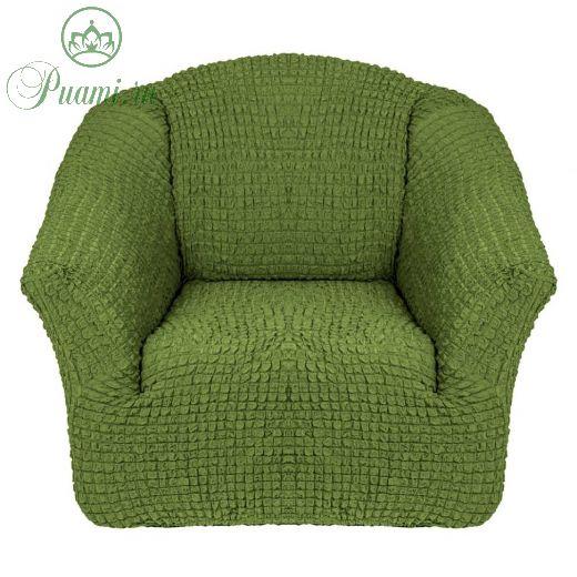 Чехол на кресло без оборки (1шт.) К 041 ,зеленый