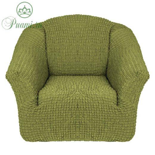 Чехол на кресло без оборки (1шт.) К 041 ,молодая зелень