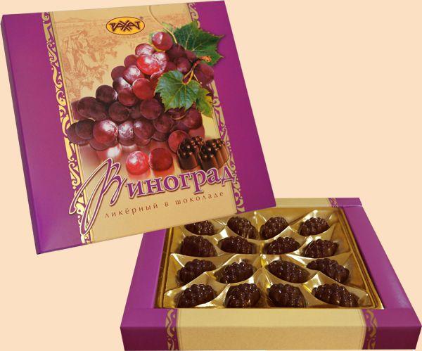Набор шоколадных конфет Виноград ликер в шоколаде 160гр
