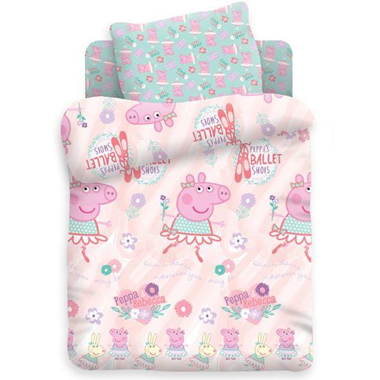 """Детское постельное бельё """"Пеппа балерина"""", рис.8804+8805  (Свинка Пеппа), в кроватку"""