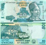 Малави 50 квача 2016 UNC ПРЕСС ИЗ ПАЧКИ
