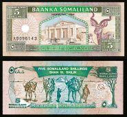 Сомали (Сомалиленд) 5 шиллингов 1994 UNC ПРЕСС ИЗ ПАЧКИ