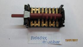 Переключатель для бытовых духовок Hansa, Beko, Amica 840604К