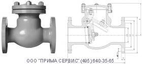 Клапан обратный поворотный фланцевый 19с53нж Ду200