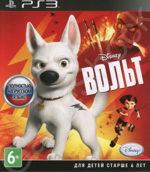 Игра Вольт (PS3)