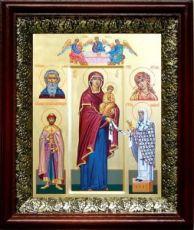Максимовская икона БМ (19х22), темный киот