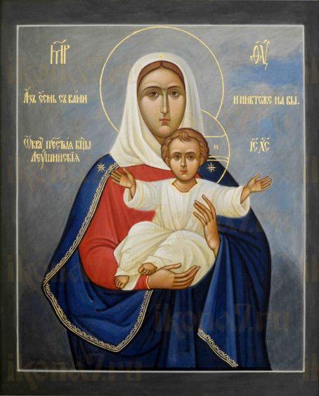 Леушинская икона БМ (рукописная на заказ)