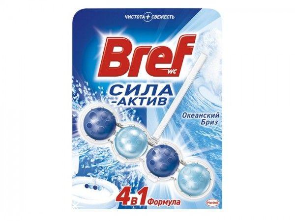 Средство BREF для туалета Шарики 50гр