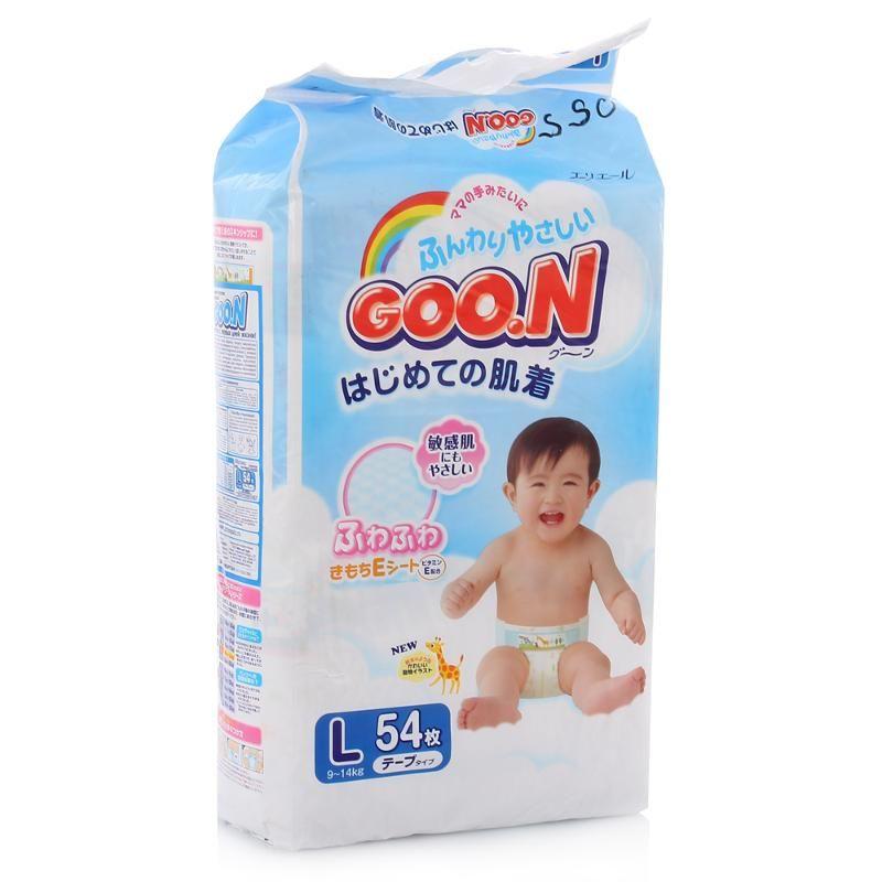 GOON (L)