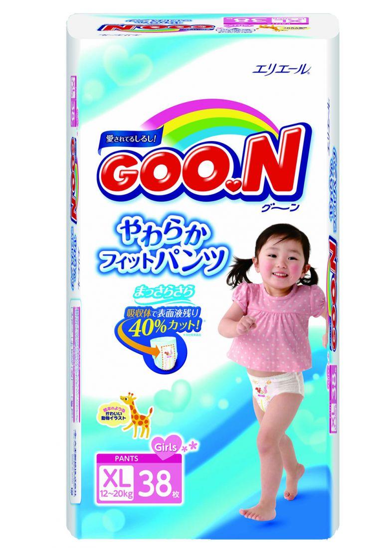 GOON (XL)