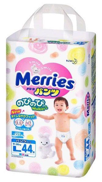 Merries (L)