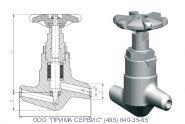 1032-20-0 Клапан регулирующий Ду20, Ру373.