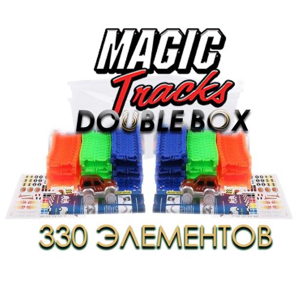 Оригинал Magic-Tracks 330 деталей. + 2 светяшиеся машины + конструктор Bunchems в подарок!