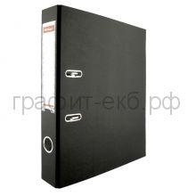 Файл А4 5см Berlingo черный/карман АМ4610