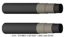 Рукава напорные длинномерные ТУ 38 105 998-9