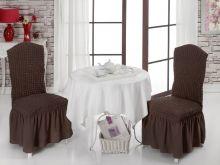 """Чехлы на стулья """"KARNA"""" NAPOLI  (коричневый) Арт.1906-8"""