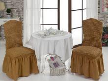Чехлы на стулья  BULSAN (горчичный)  Арт.1906-10