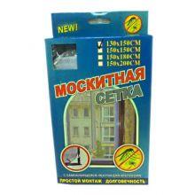 Москитная сетка на окна с самоклеящейся лентой для крепления, 150х200 см