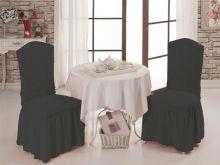 Чехлы на стулья  BULSAN  (т.серый) Арт.1906-14