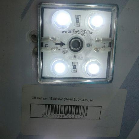 Светодиодный модуль BV-AL-SL-2*2-CW, A,  SMD 3528,