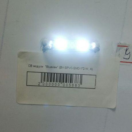 Светодиодный модуль SMD 3528, холодный белый