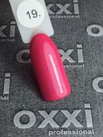 Гель-лак Oxxi №019 цветной, 8 мл