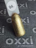 Гель-лак Oxxi №094 цветной, 8 мл