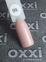 Гель-лак Oxxi №099 цветной, 8 мл