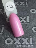 Гель-лак Oxxi №130 цветной, 8 мл
