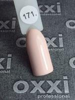 Гель-лак Oxxi №171 цветной, 8 мл