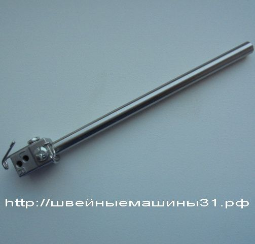 Игловодитель JUKI 644,654, magestic 54,55   цена 1500 руб.