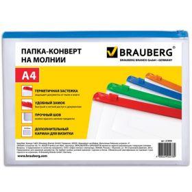 Папка на молнии А4 BRAUBERG Smart карман д/виз /12 221856