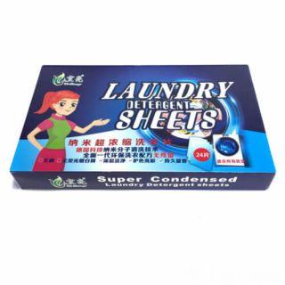 Стиральный порошок Laundry Detergent Sheets, 24 шт