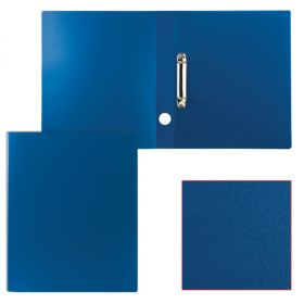 Папка 2 кольца 40мм STAFF эконом синяя 225720