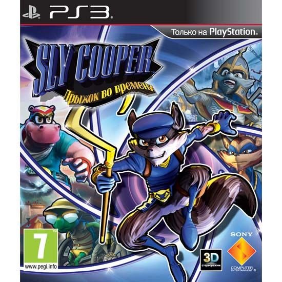 Игра Sly Cooper Прыжок во времени (PS3)