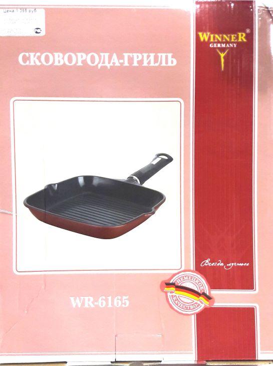 Сковорода-гриль со съемной ручкой WinneR 24 см WR 6165