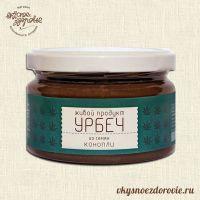 """Урбеч """"Паста из семян конопли"""" Живой продукт. 225 гр"""