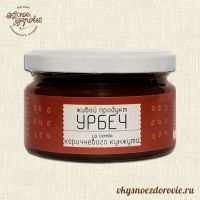 """Урбеч """"Паста из семян коричневого кунжута"""". Живой продукт. 225 г"""
