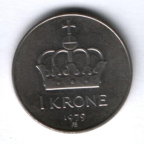 1 крона 1979 г. Норвегия