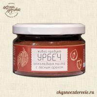 """Урбеч """"Шоколадная паста с лесным орехом"""". Живой продукт. 225 г"""
