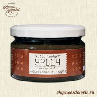 Урбеч из проростков семян коричневого кунжута. Живой продукт. 225 гр