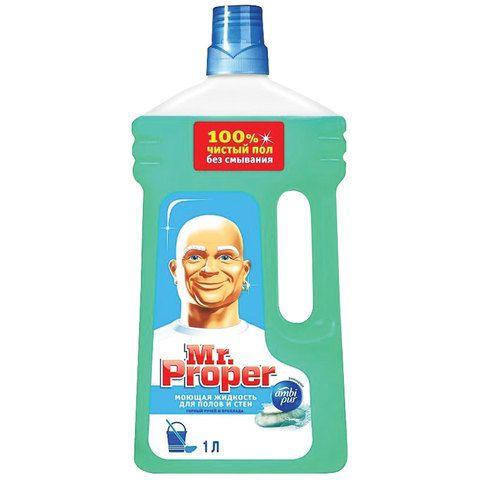 Средство для мытья полов и стен MR.PROPPER 1л