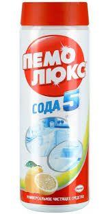Чистящий порошок Пемолюкс 480гр